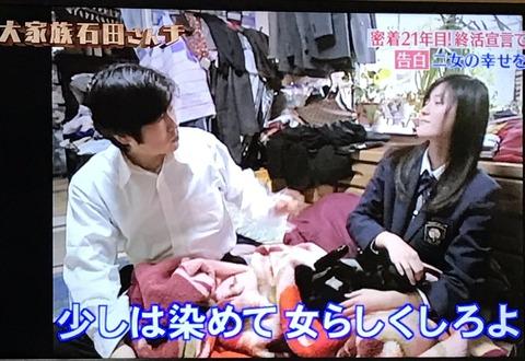 f:id:karuhaito:20170610145227j:plain