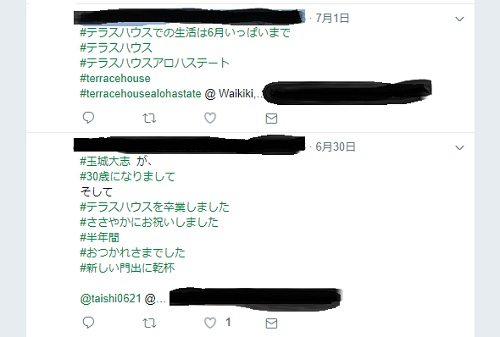f:id:karuhaito:20170709183123j:plain