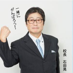 f:id:karuhaito:20171019233901j:plain