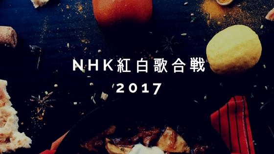 f:id:karuhaito:20171025001526j:plain