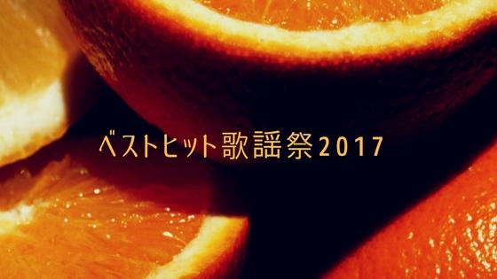 f:id:karuhaito:20171025002315j:plain