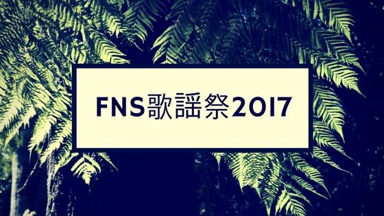 f:id:karuhaito:20171025002449j:plain