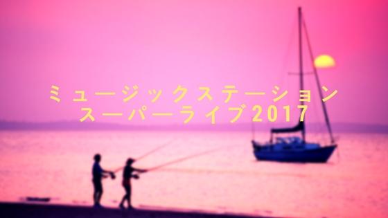 f:id:karuhaito:20171025002520j:plain