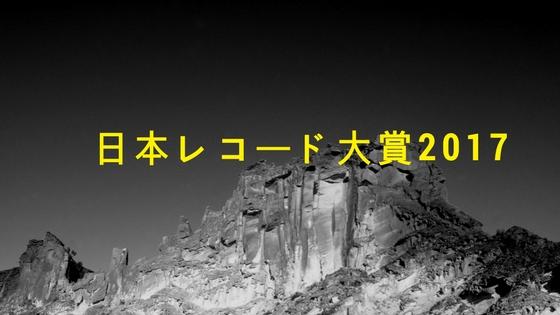 f:id:karuhaito:20171025002647j:plain
