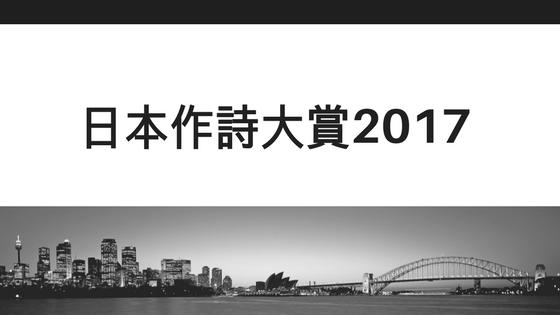 f:id:karuhaito:20171025002911j:plain