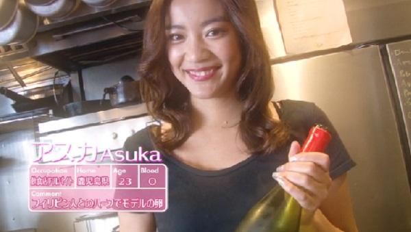 f:id:karuhaito:20171026205036j:plain