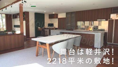 f:id:karuhaito:20171208211106j:plain