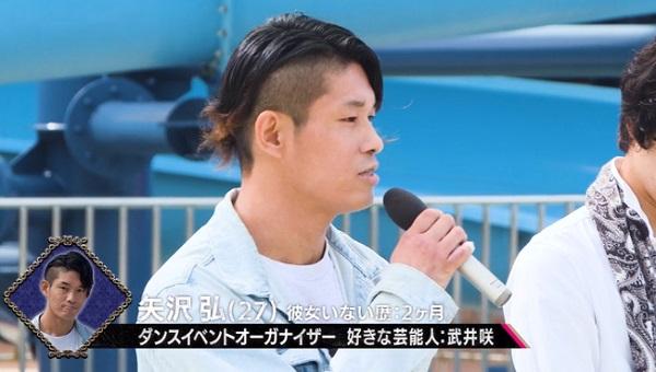 f:id:karuhaito:20180509005859j:plain