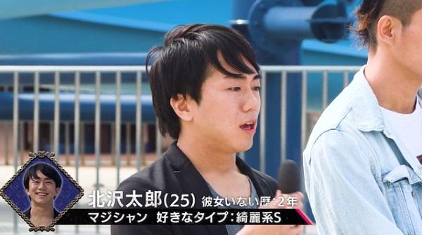 f:id:karuhaito:20180509005909j:plain