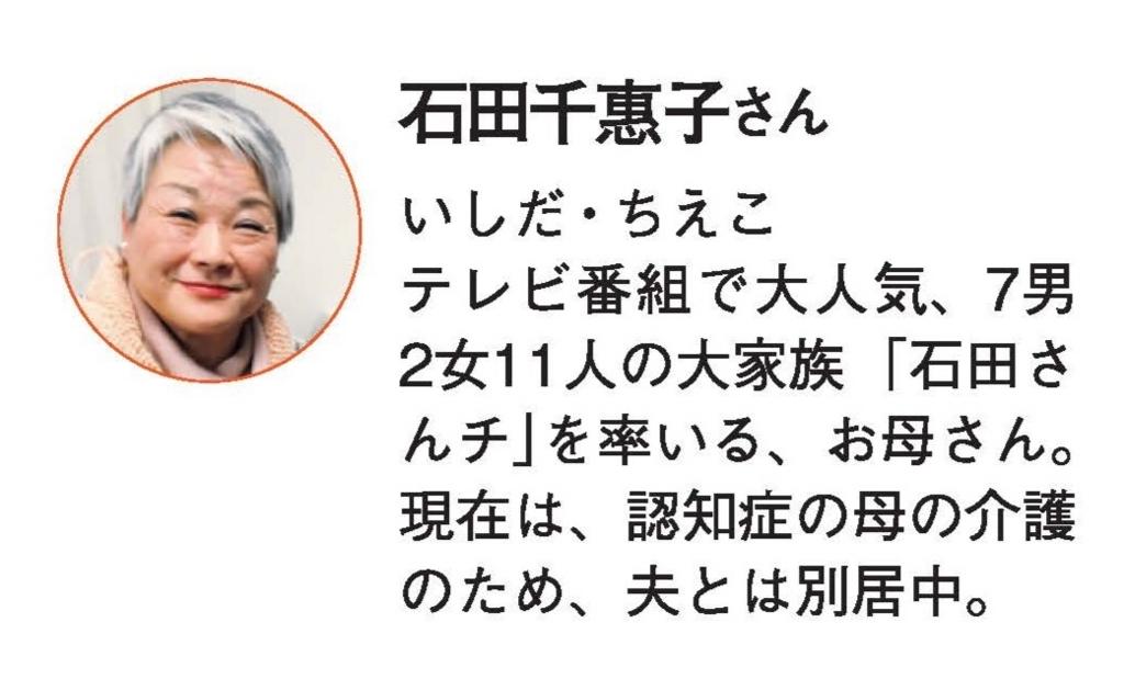 f:id:karuhaito:20180510200751j:plain
