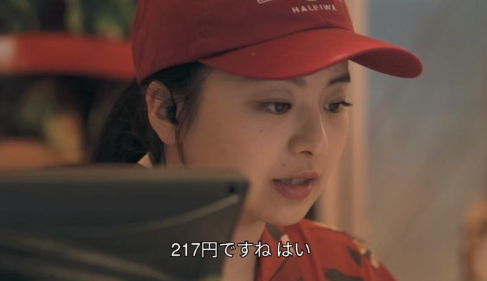 f:id:karuhaito:20180619073804j:plain