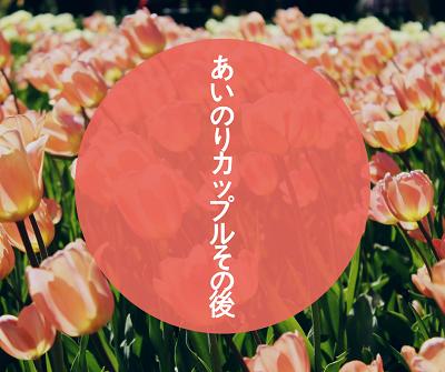 f:id:karuhaito:20180630141602p:plain