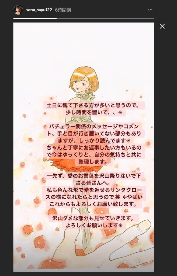 f:id:karuhaito:20180630204202j:plain