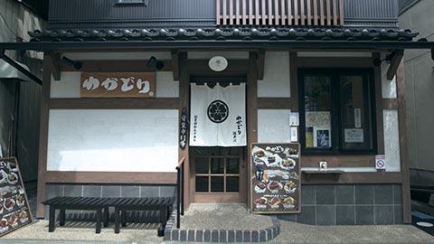 f:id:karuhaito:20180731000543j:plain