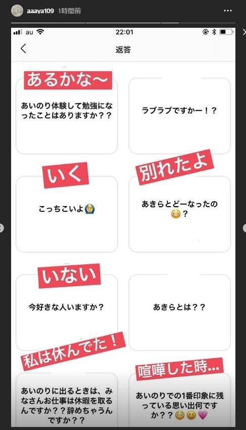 f:id:karuhaito:20180825002352j:plain