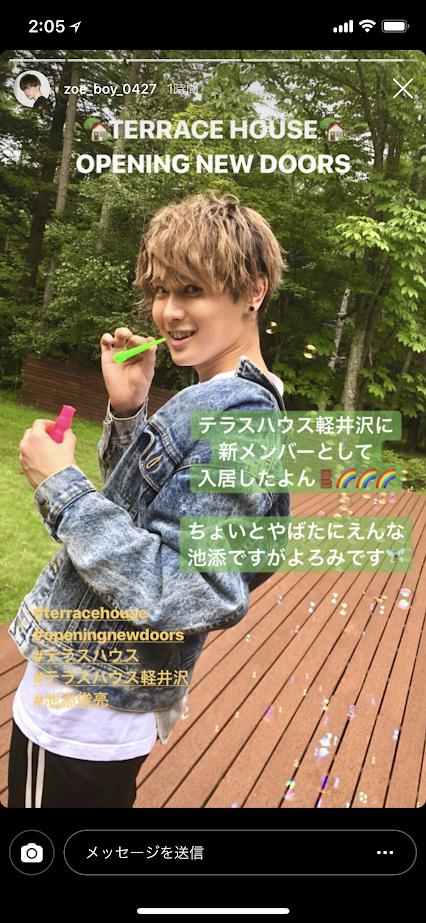 f:id:karuhaito:20180912002619p:plain