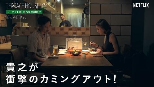 f:id:karuhaito:20180915005116j:plain