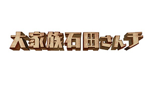 f:id:karuhaito:20190102003446j:plain