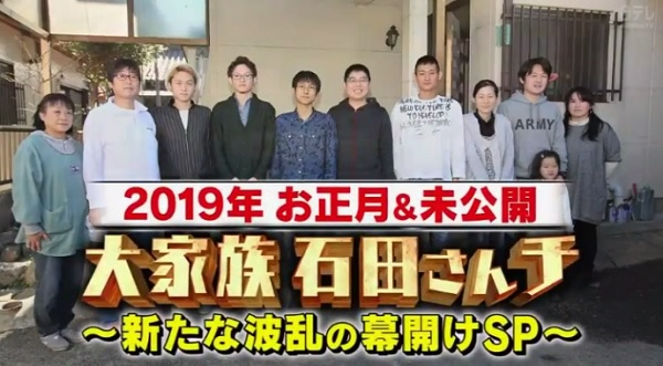 f:id:karuhaito:20190119183647j:plain