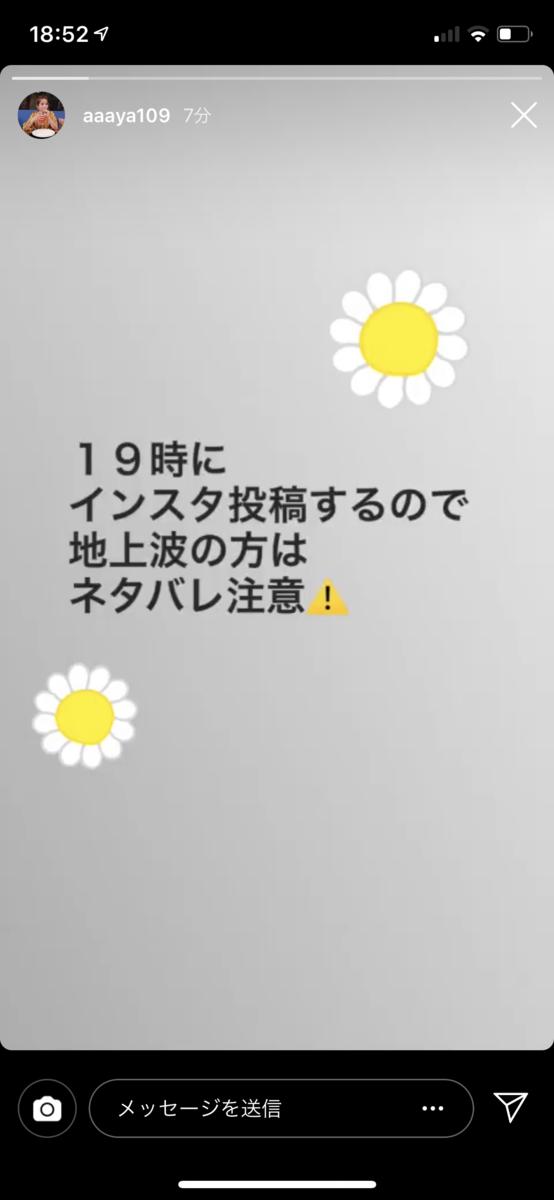 f:id:karuhaito:20190328211344p:plain