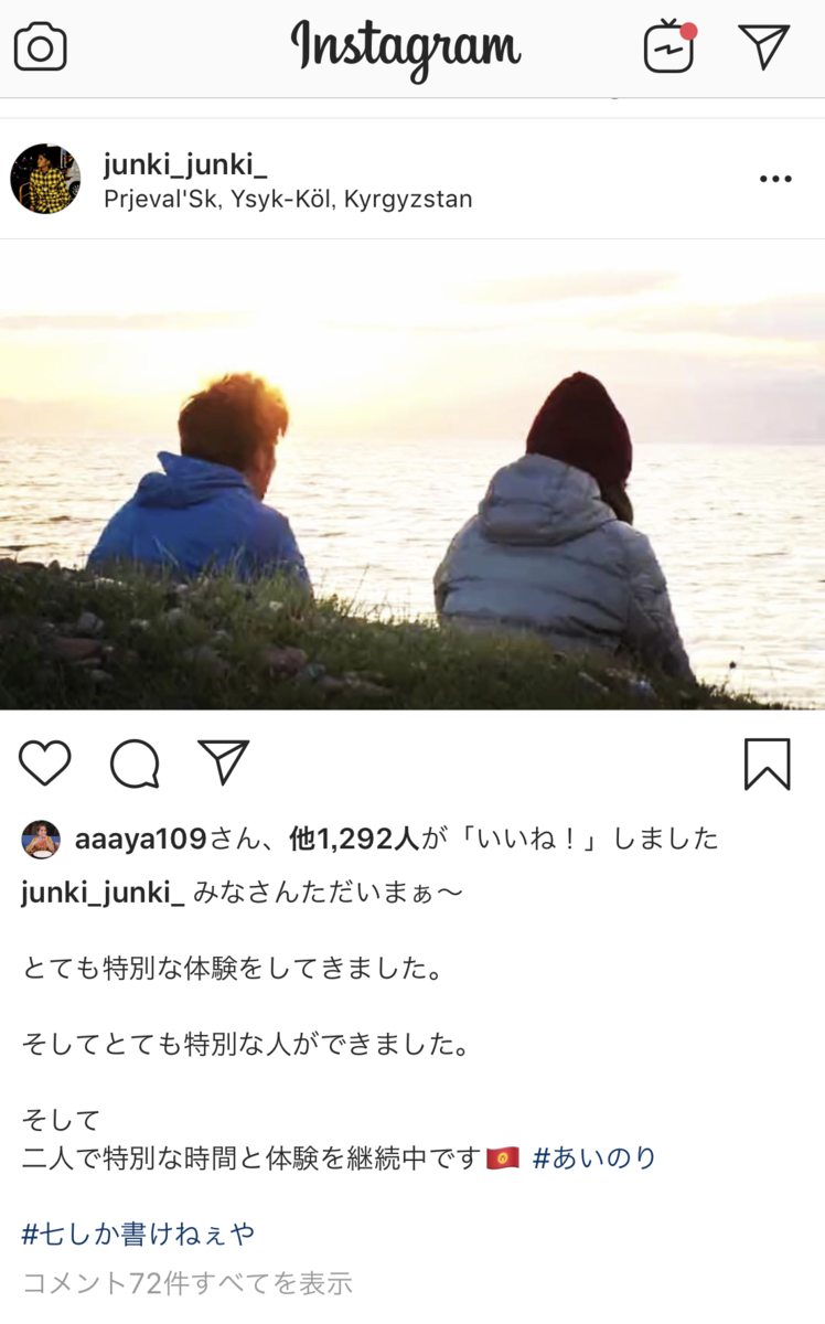 f:id:karuhaito:20190328213439p:plain