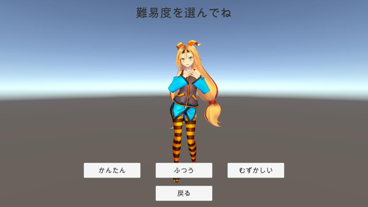f:id:karukaru808:20200820031735p:plain