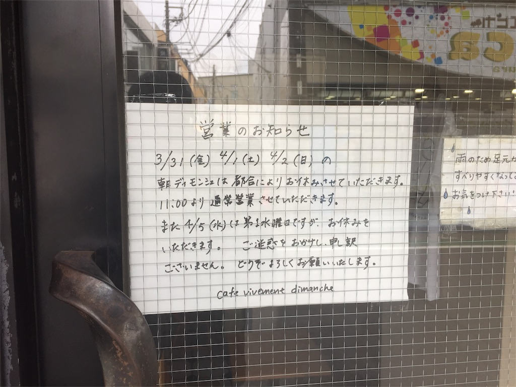 f:id:karuken15:20170404085541j:image