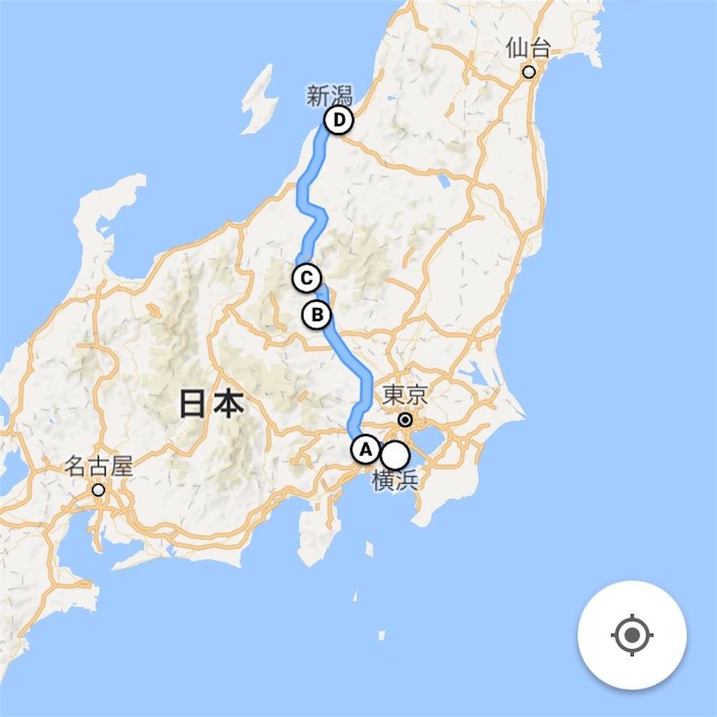 f:id:karuken15:20170808145021j:image
