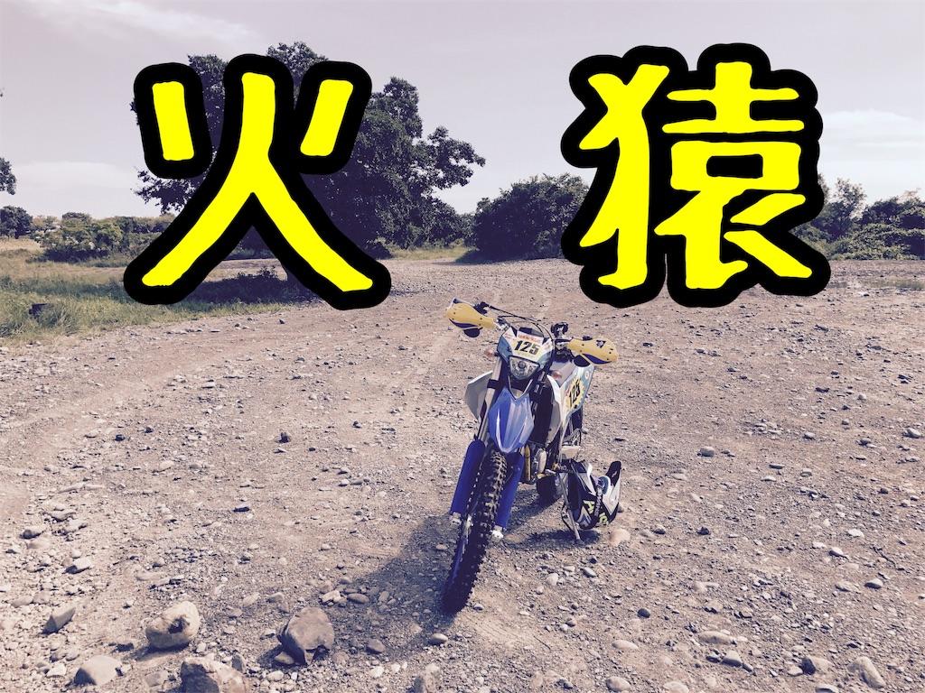 f:id:karuken15:20170920220347j:image