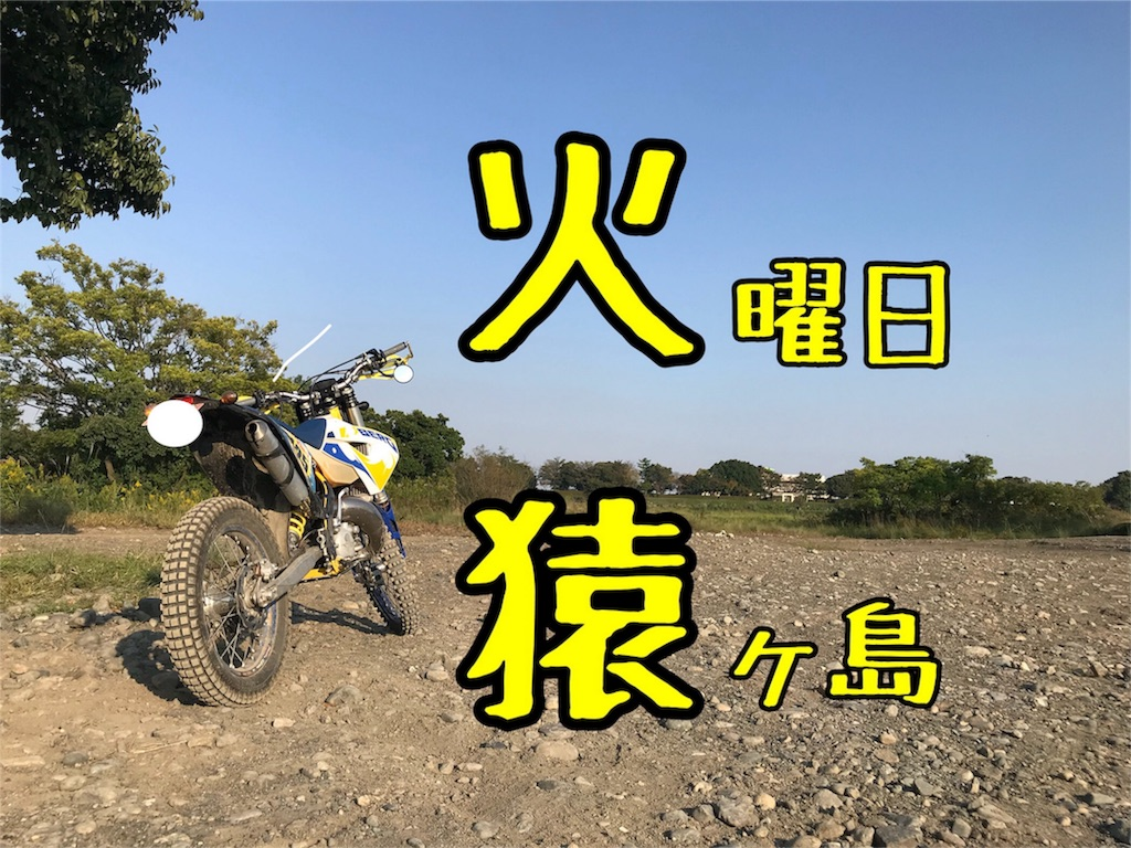 f:id:karuken15:20171010200431j:image