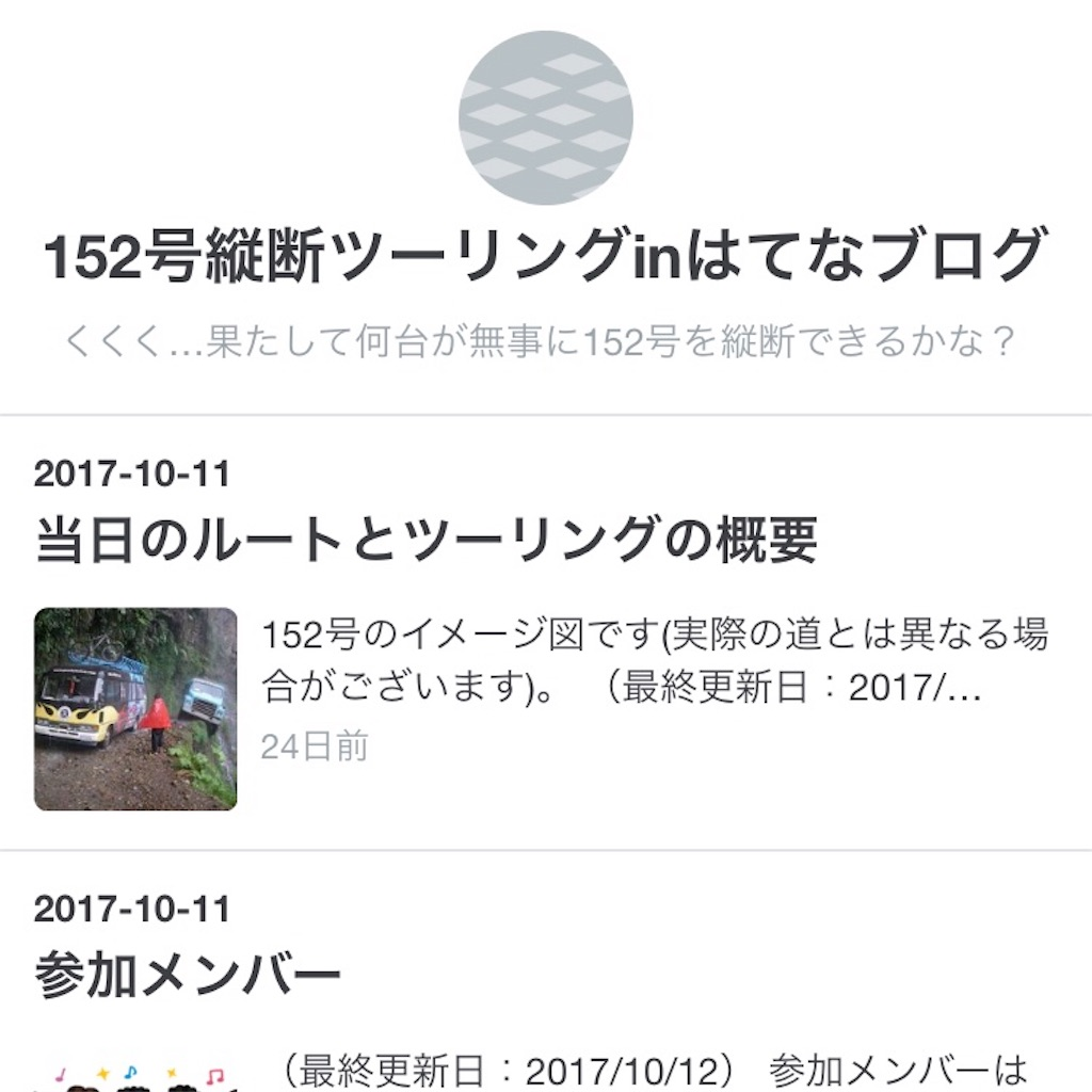 f:id:karuken15:20171107234903j:image