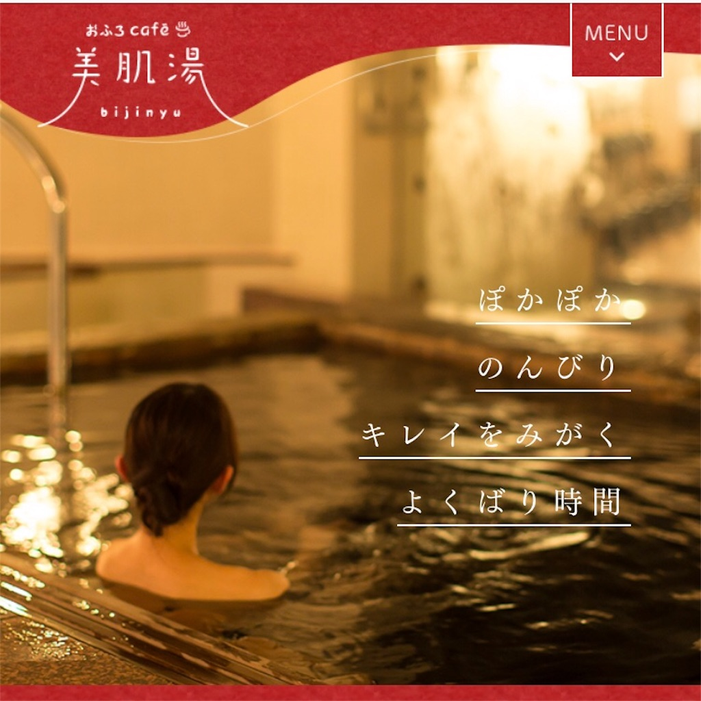 f:id:karuken15:20171108002222j:image