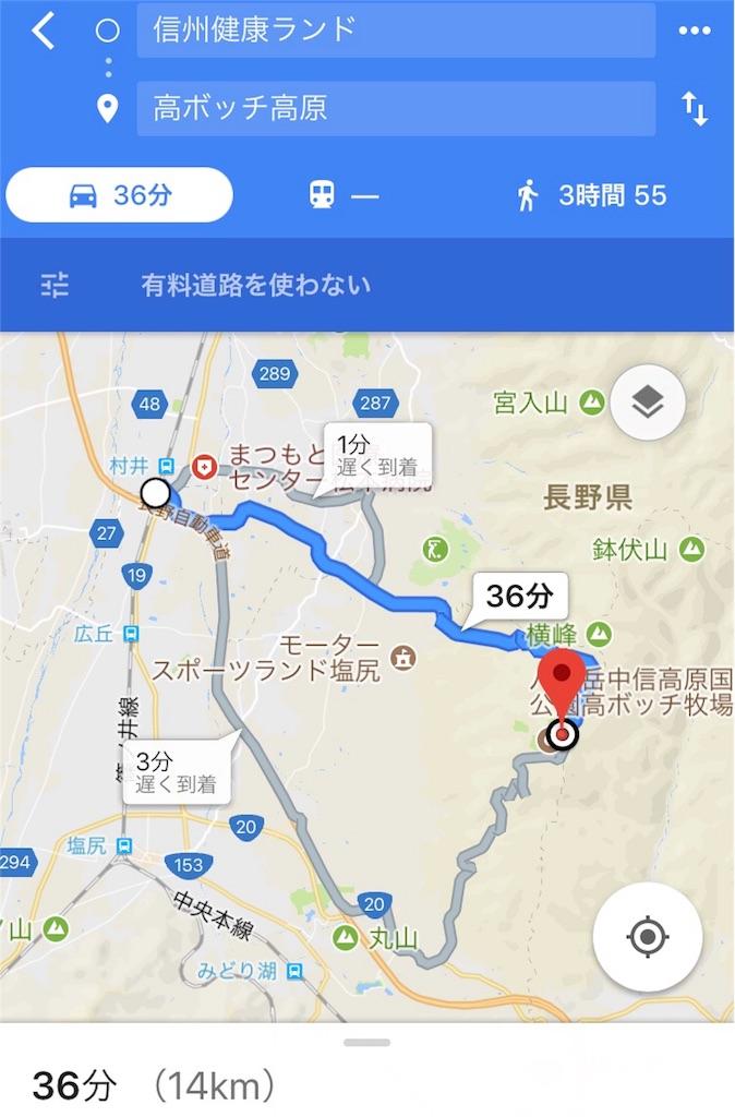 f:id:karuken15:20171120214234j:image