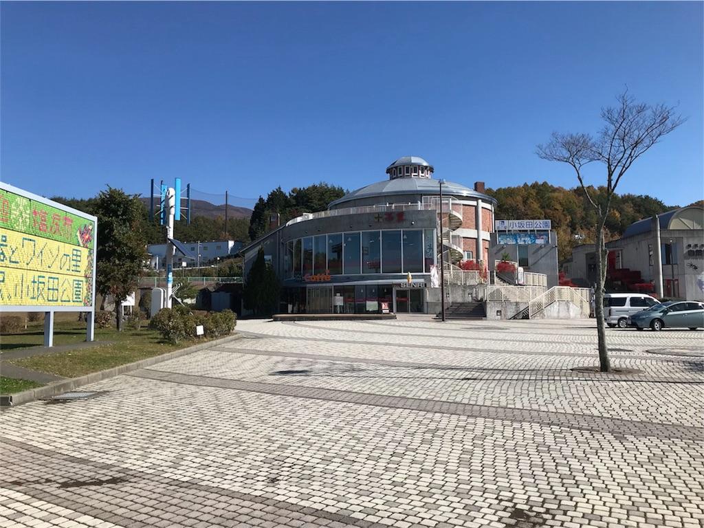 f:id:karuken15:20171120224218j:image