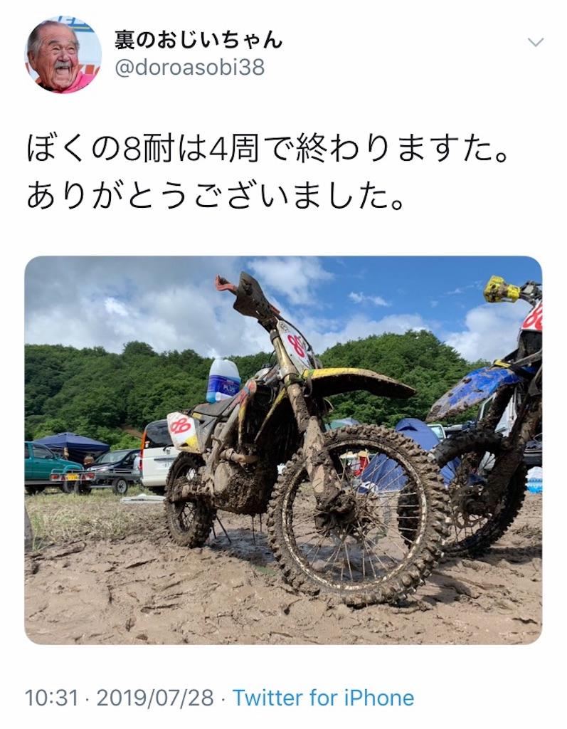 f:id:karuken15:20191117073152j:image