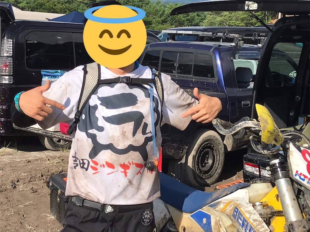 f:id:karuken15:20191117074148j:image