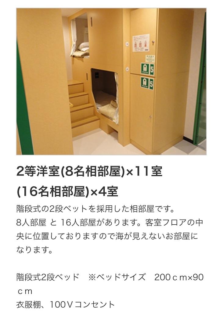 f:id:karuken15:20201102142051j:image