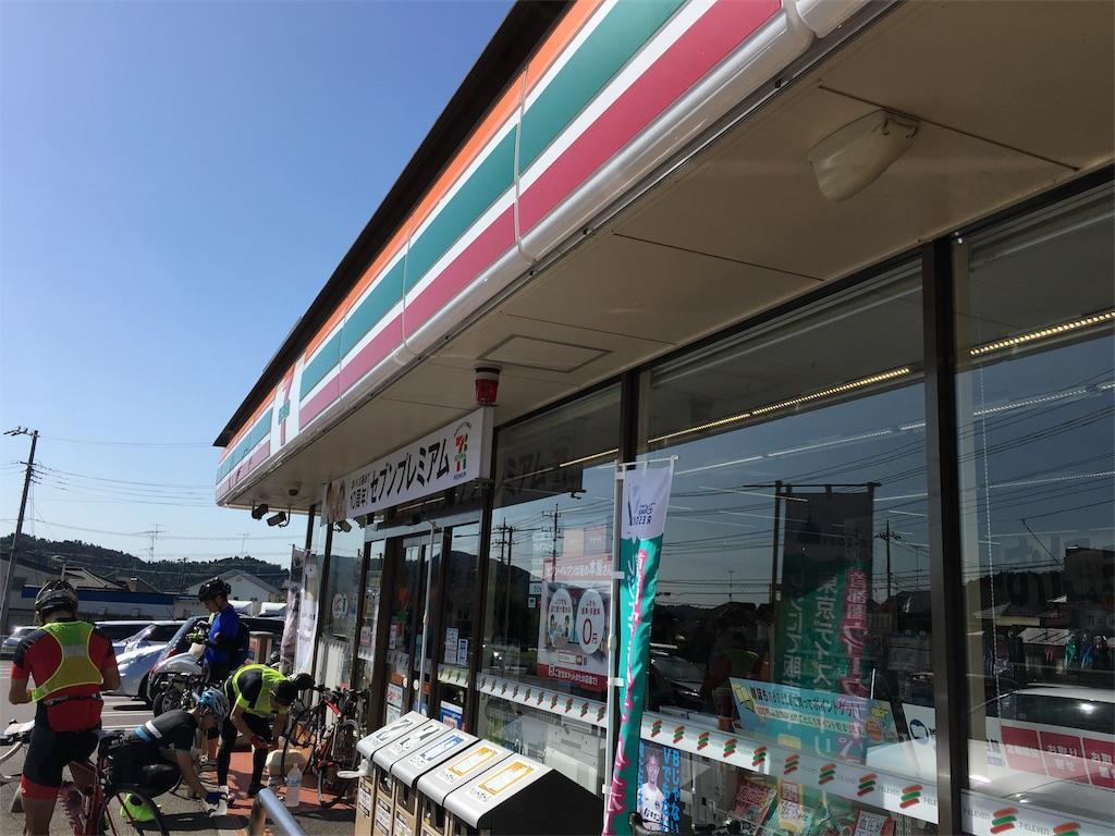 f:id:karuma_h:20170605233706j:image