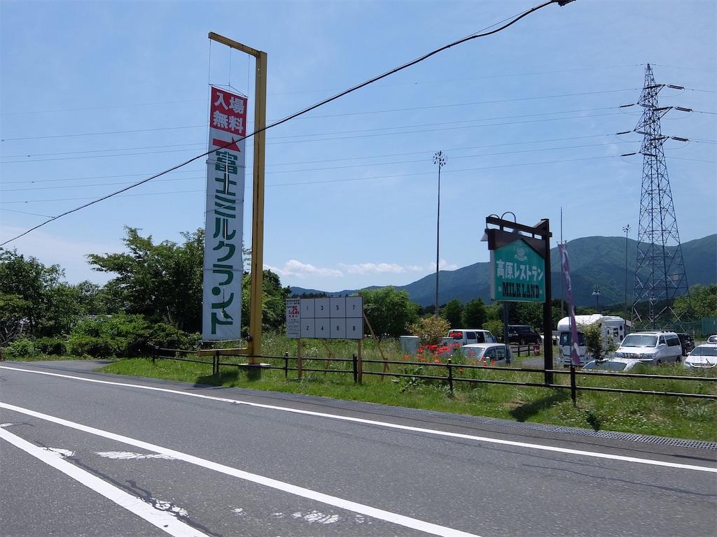 f:id:karuma_h:20170606001221j:image