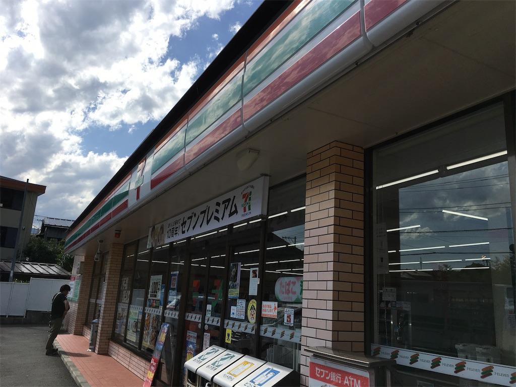 f:id:karuma_h:20170606001835j:image