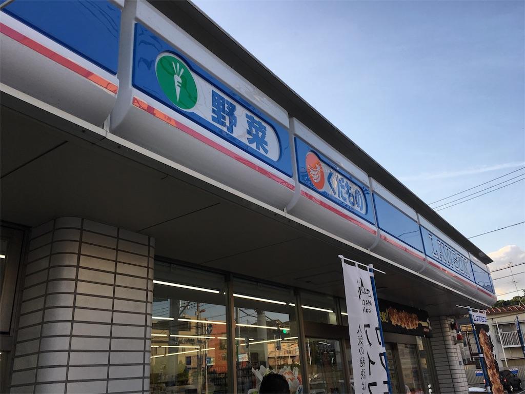 f:id:karuma_h:20170606155235j:image