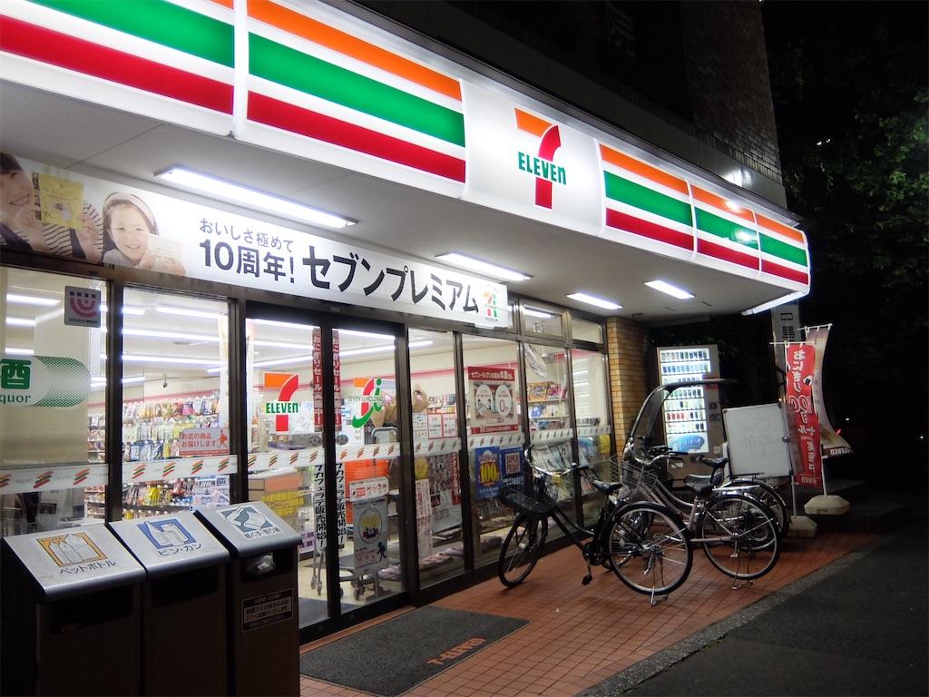 f:id:karuma_h:20170606160353j:image