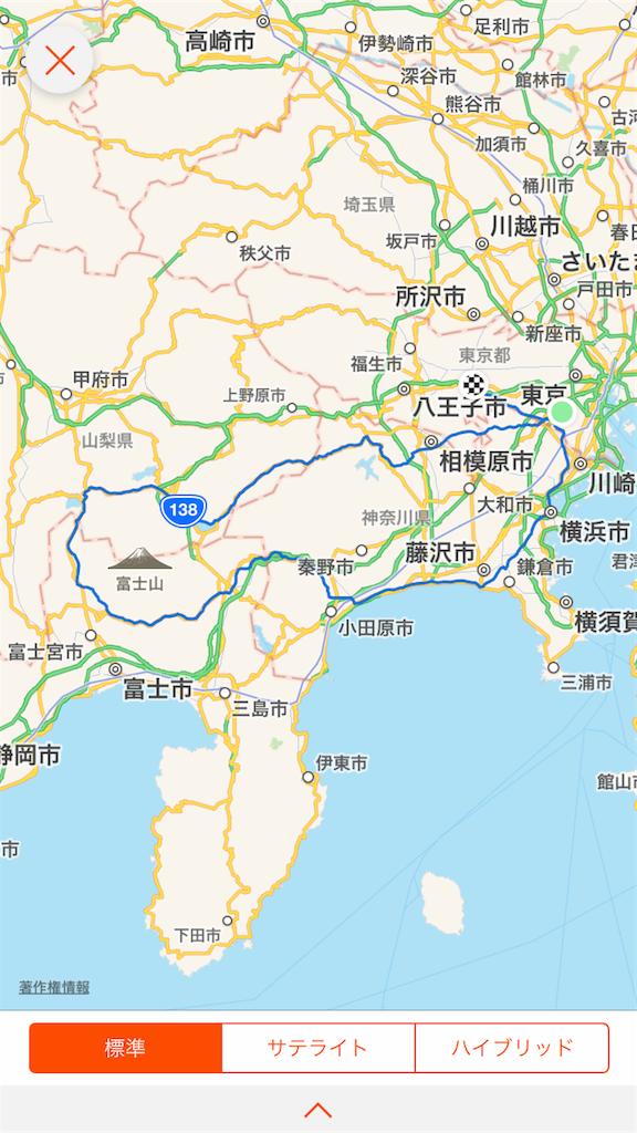 f:id:karuma_h:20170606161201p:image