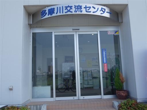 f:id:karuma_h:20170710080235j:image