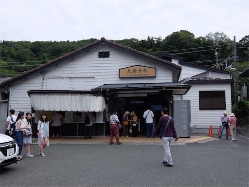 f:id:karuma_h:20170816112142j:image