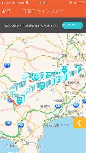 f:id:karuma_h:20170918211554j:image