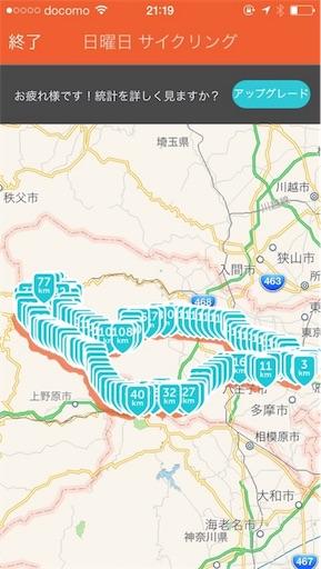 f:id:karuma_h:20170918211827j:image