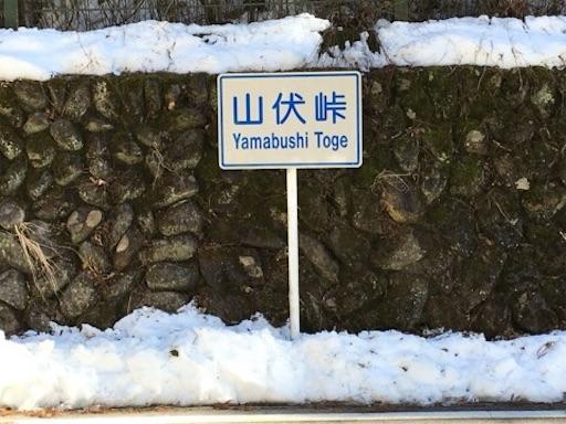 f:id:karuma_h:20170918211941j:image