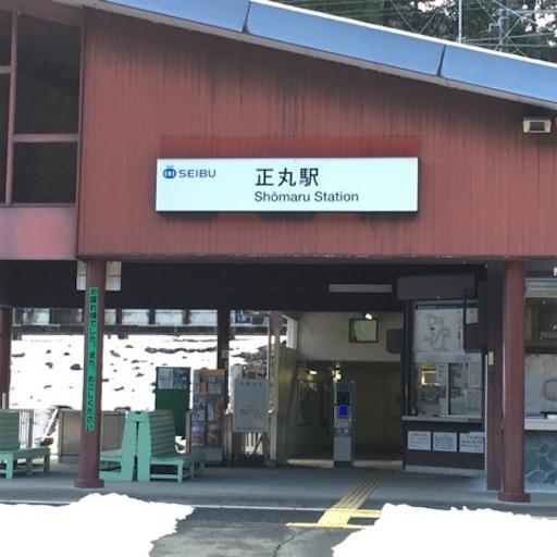 f:id:karuma_h:20170918212146j:image