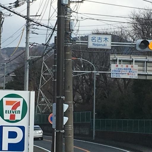 f:id:karuma_h:20170918212415j:image